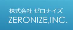 株式会社ゼロナイズ | 化粧品通販事業